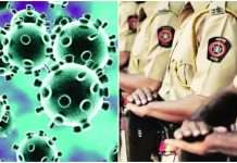 55 new police personnel corona tested positive in the state