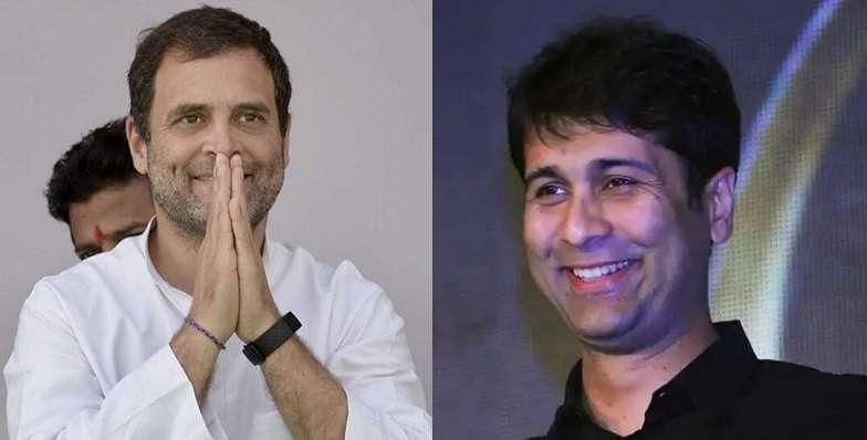 rahul gandhi and rajiv bajaj
