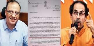 uddhav letter to pm
