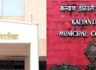 Thane, KDMC's emergency system is ready for to face the nisarga cyclone