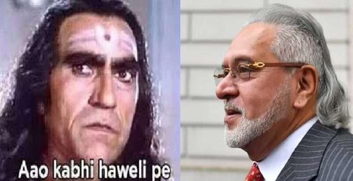 vijay mallya memes