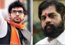 Aditya Thackeray and Eknath Shinde instructions to the Municipal Commissioners in Thane
