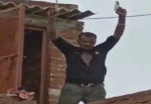 uttar pradesh man kept dancing on the terrace and firing fiercely video viral