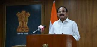 elyments first social media app of india launched by vice president naidu