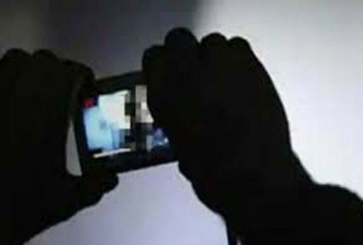 Demand a ransom by threatening to make private video viral