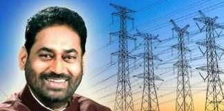 Energy minister Nitin Raut