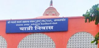 Akkalkot temple