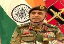 Army spokesperson Rajesh Kalia