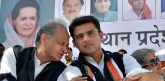 Ashok Gehlot rajasthan political crisis