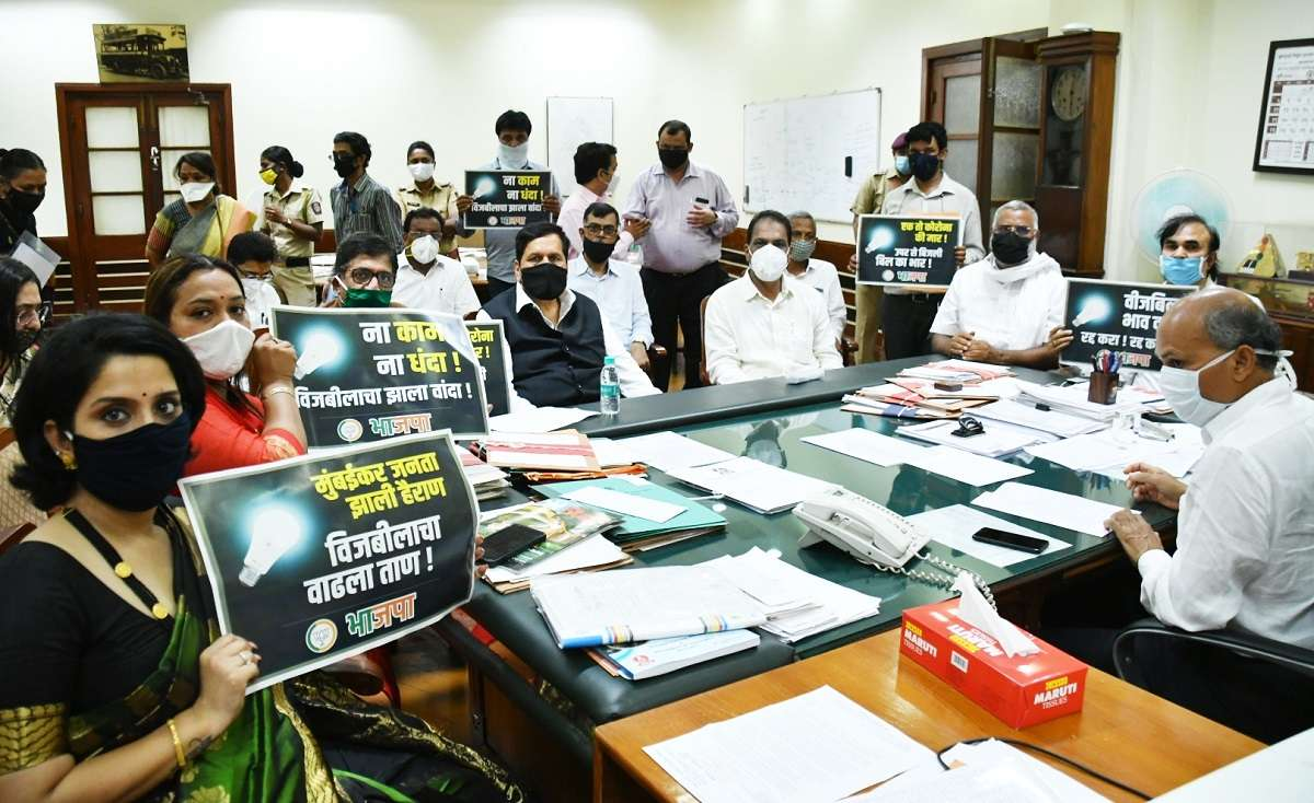 BJP protest against high Electricity bill