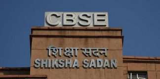 CBSE Board: 30 minute paper for 12th exam, schedule will be announced on 1st June