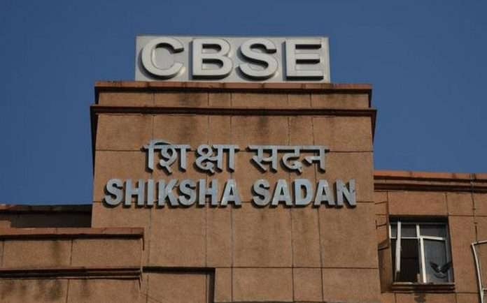 cbse class 10 class 12 exams schedule likely be announced soon