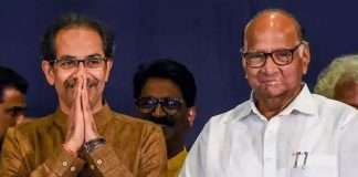 sharad pawar reaction on maharashtra government performance under the leadership of uddhav thackeray