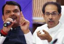 bjp leader devendra fadnavis criticized on state government