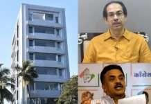 MATOSHREE Uddhav Thackeray Sanjay Nirupam