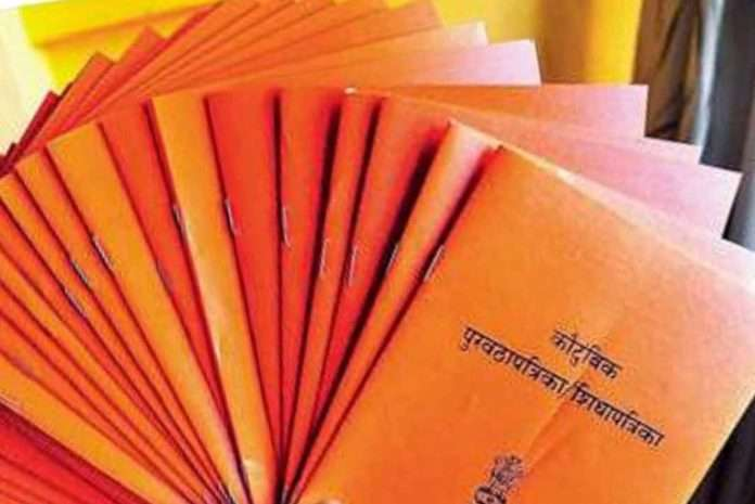 how to apply a new ration card online
