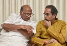 Sharad Pawar and uddhav thackeray