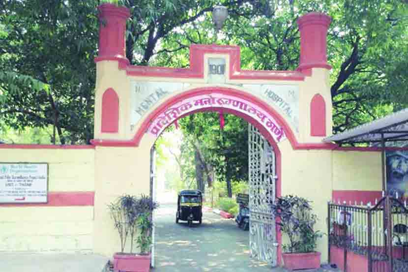 only 35-40 covid test in Thane psychiatric hospital