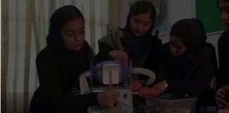 afghan ventilator
