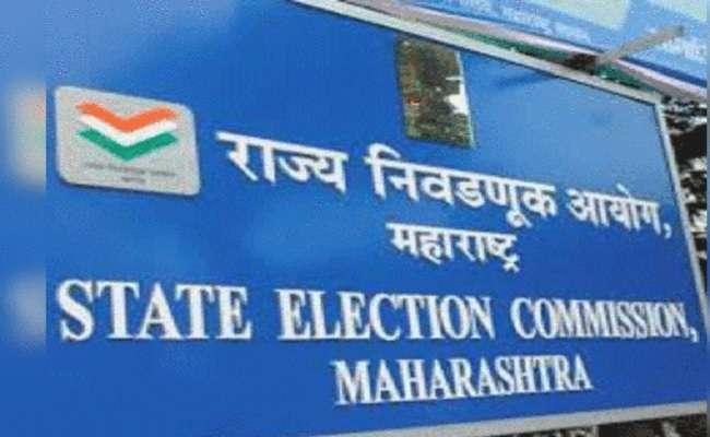election commission of maharashtra