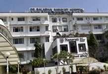 fir against nanavati hospital 1