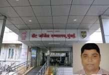 gt_hospital_mumbai_1_1_5580317-m