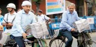 action taken on housing complexes for stopping newspaper vendors