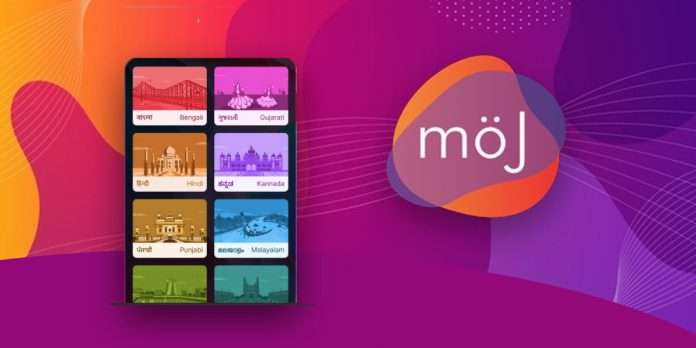 popular among moj users 50000 downloads in two days