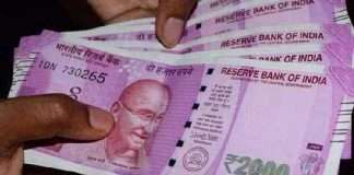 savings 7th pay commission productivity linked bonus will effect employees salary and allowance