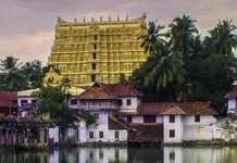 padmanabh swamy temple