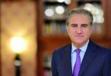 Pakistan foreign minister Shah Mahmood Qureshi tests positive for coronavirus