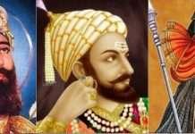 shivaji maharaj maharana pratap guru govind singh