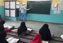urdu school