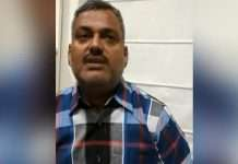 Famous gangster vikas dubey is arrested in ujjain