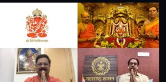 siddhivinayak app