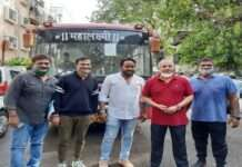 mns start bus service for employees going to konkan for ganesh festival