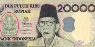 Did you know there's Lord Ganesh on Indonesian currency note?