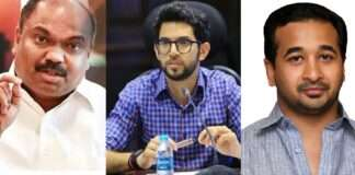 Anil Parab Aditya Thackeray Nitesh Rane