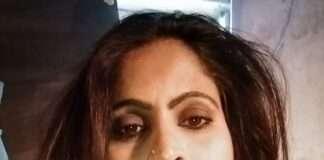 Anupama Pathak
