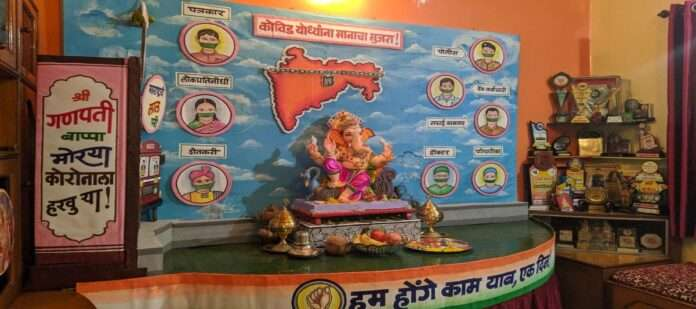 ganesh decoration at home by sanjay karande