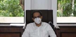 uddhav thakarey