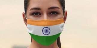 Indian Flag msk