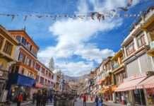 Leh Ladakh rurban program
