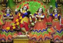 Krishna Janmashtami celebration in Radha Gopinath Iskcon Temple