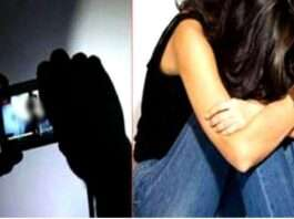 Police constable raped woman