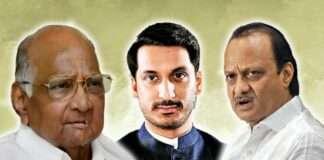 Sharad Pawar Parth Pawar Ajit Pawar