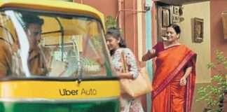 Uber_Auto_