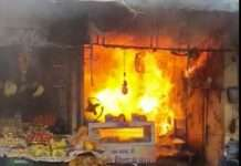 cylinder blasts at ulhasnagar