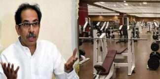 gym open in maharashtra