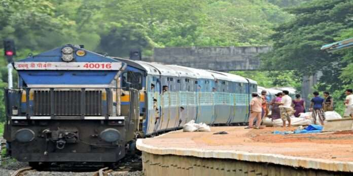 konkan railway decision only this passengers will get access to the station